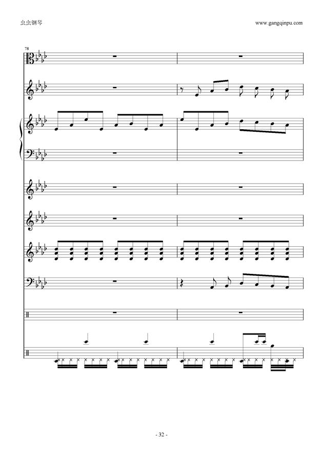 刀剑神域钢琴谱 第32页