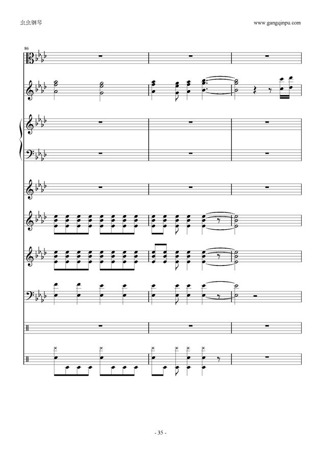 刀剑神域钢琴谱 第35页