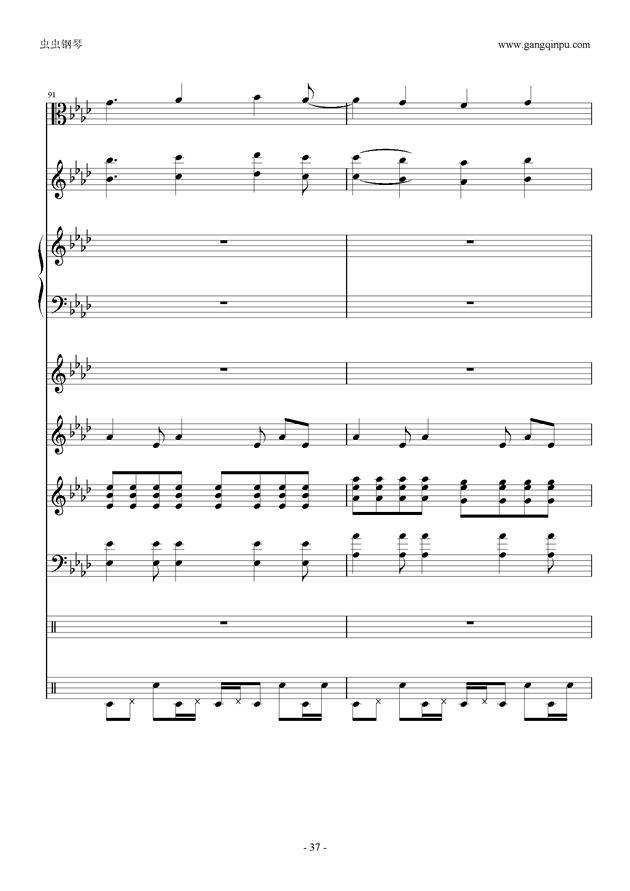 刀剑神域钢琴谱 第37页