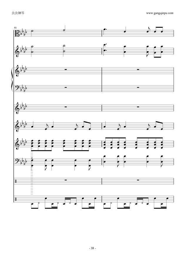 刀剑神域钢琴谱 第38页