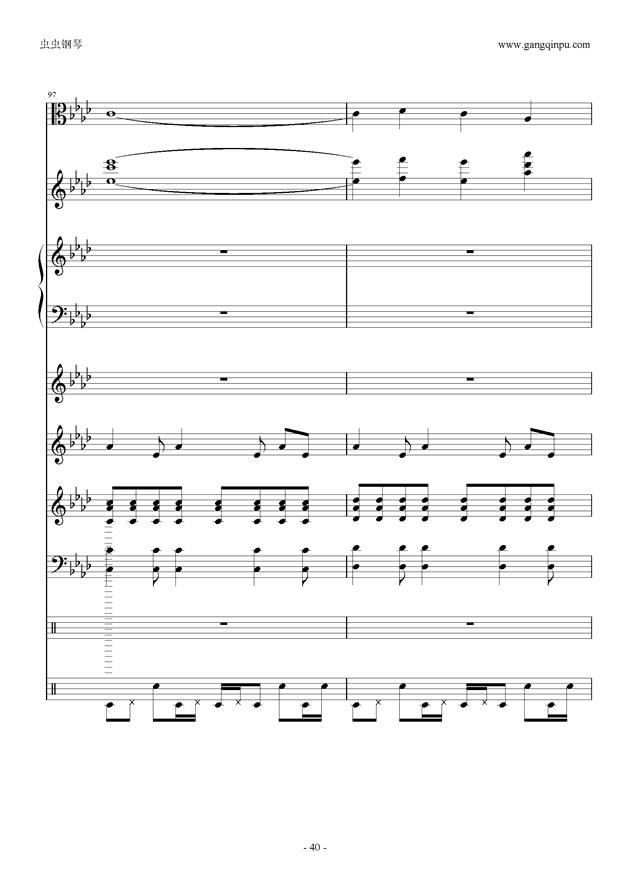 刀剑神域钢琴谱 第40页