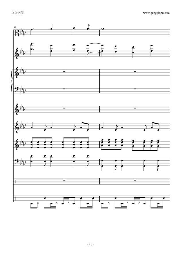 刀剑神域钢琴谱 第41页