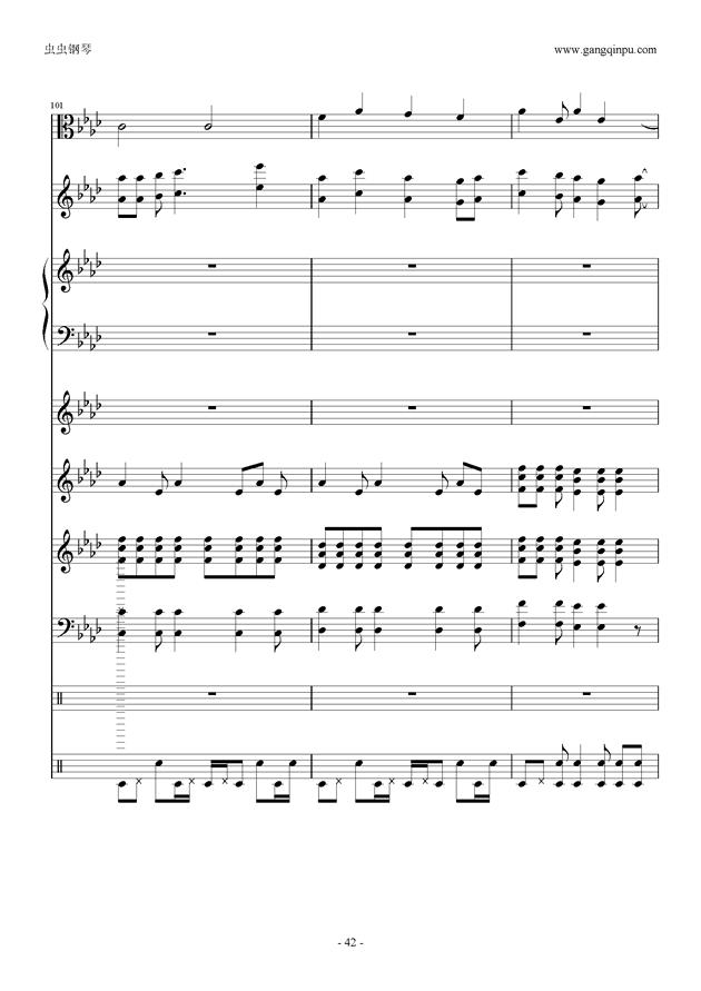 刀剑神域钢琴谱 第42页