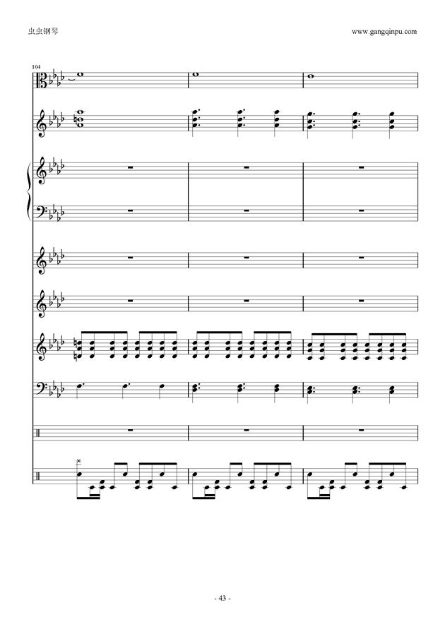 刀剑神域钢琴谱 第43页