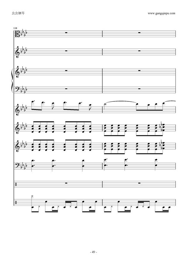 刀剑神域钢琴谱 第49页