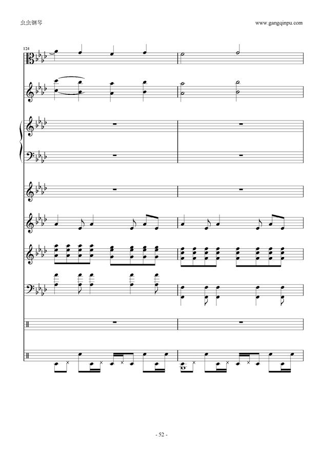 刀剑神域钢琴谱 第52页