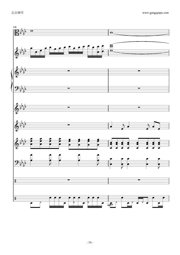 刀剑神域钢琴谱 第54页