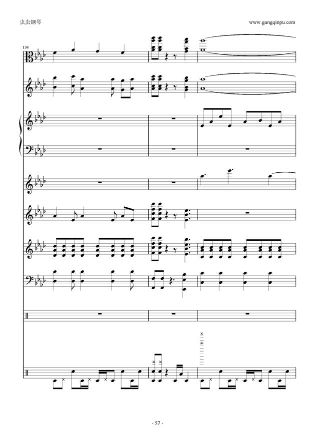 刀剑神域钢琴谱 第57页