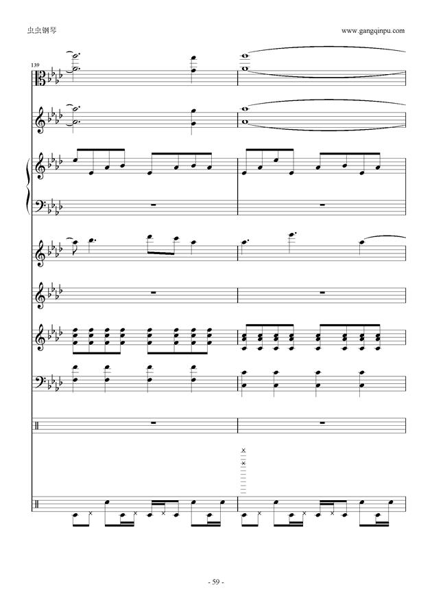 刀剑神域钢琴谱 第59页