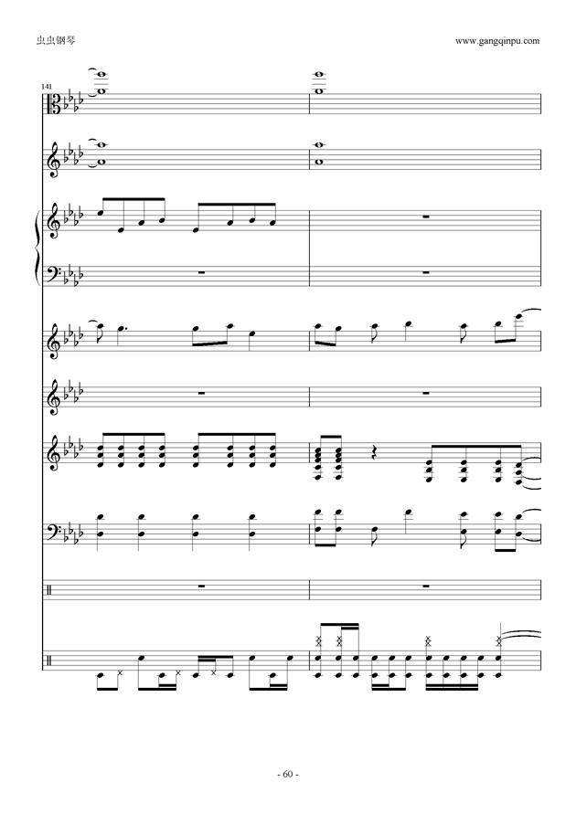 刀剑神域钢琴谱 第60页