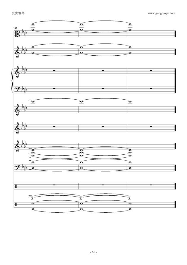 刀剑神域钢琴谱 第61页