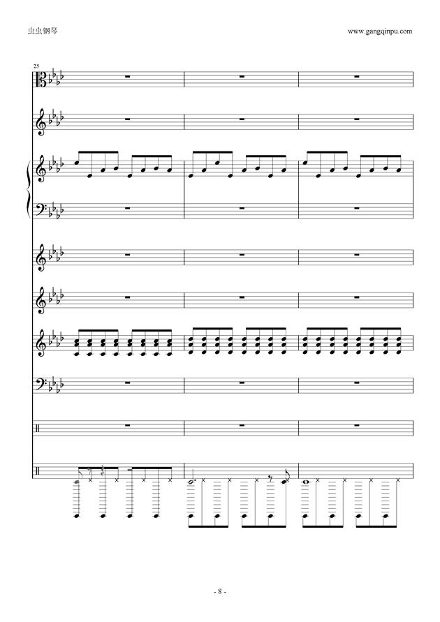 刀剑神域钢琴谱 第8页