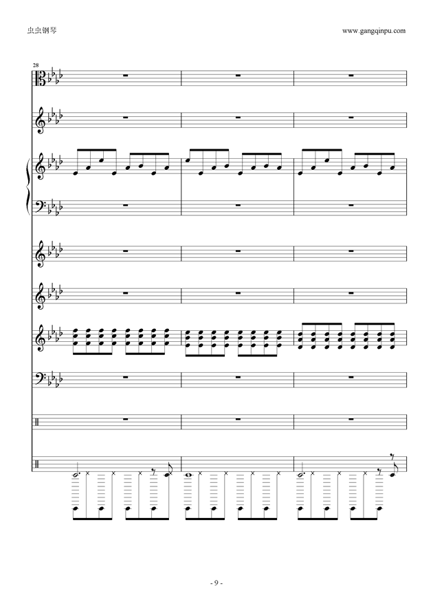 刀剑神域钢琴谱 第9页