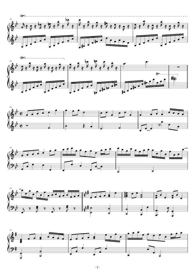 【东方】明治十七年の上海アリス钢琴谱 第2页