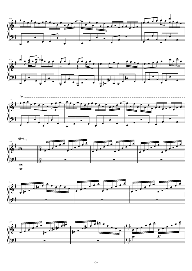 【东方】明治十七年の上海アリス钢琴谱 第3页