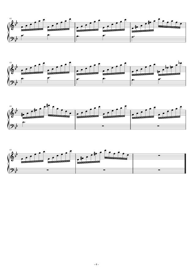 【东方】明治十七年の上海アリス钢琴谱 第4页