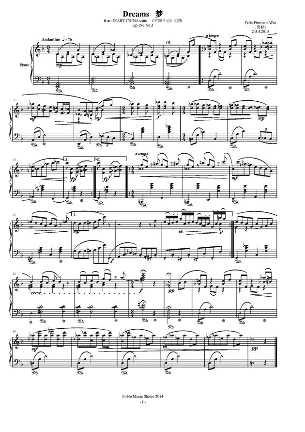 中国日记钢琴谱 第1页