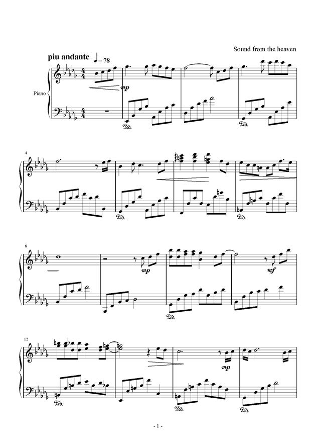 无题钢琴谱 第1页