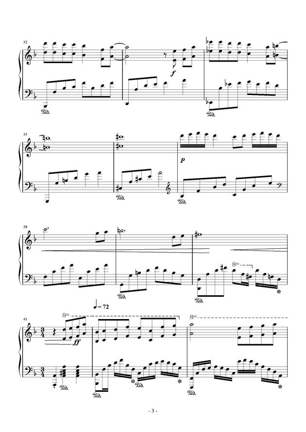 无题钢琴谱 第3页