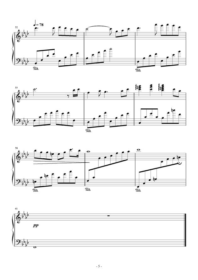 无题钢琴谱 第5页