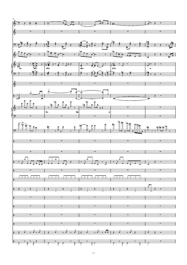 Don't Don't钢琴谱 第14页