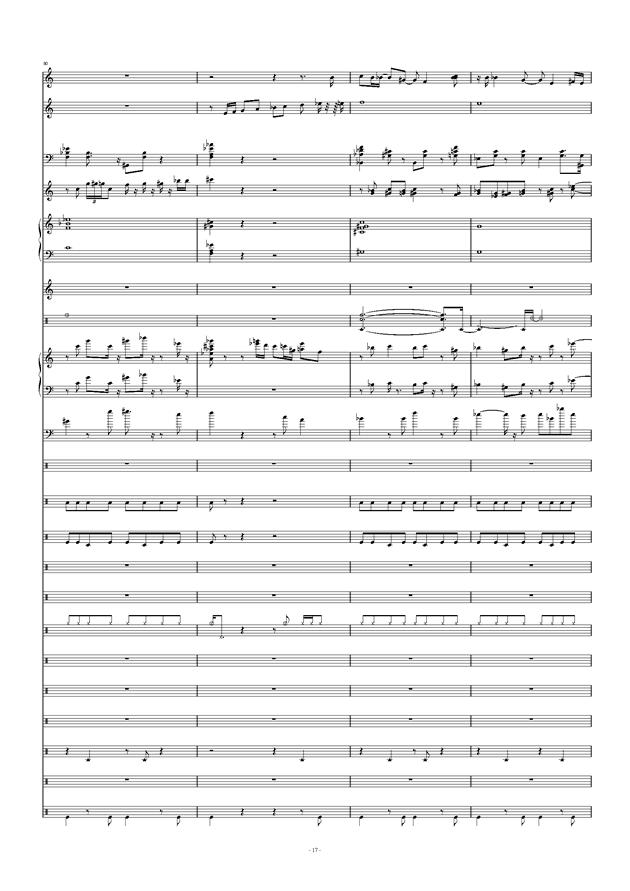 Don't Don't钢琴谱 第17页