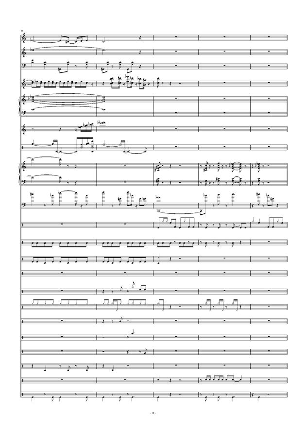 Don't Don't钢琴谱 第18页