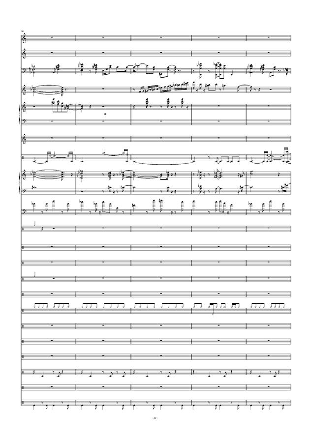 Don't Don't钢琴谱 第20页