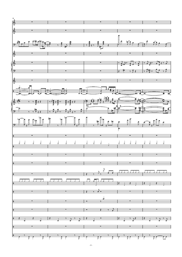 Don't Don't钢琴谱 第21页