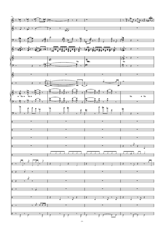 Don't Don't钢琴谱 第24页