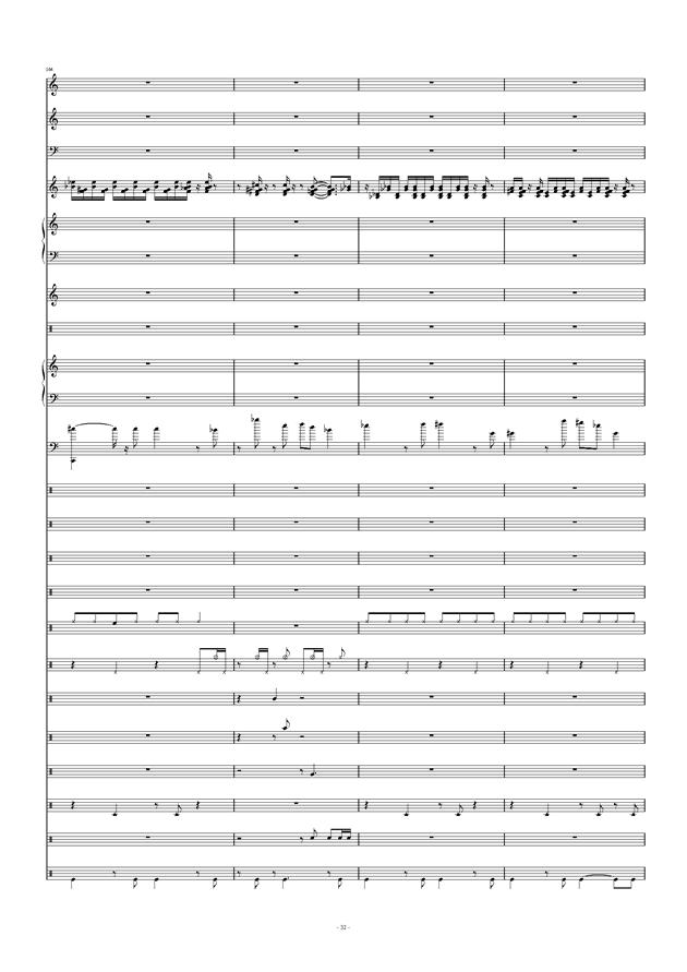Don't Don't钢琴谱 第32页