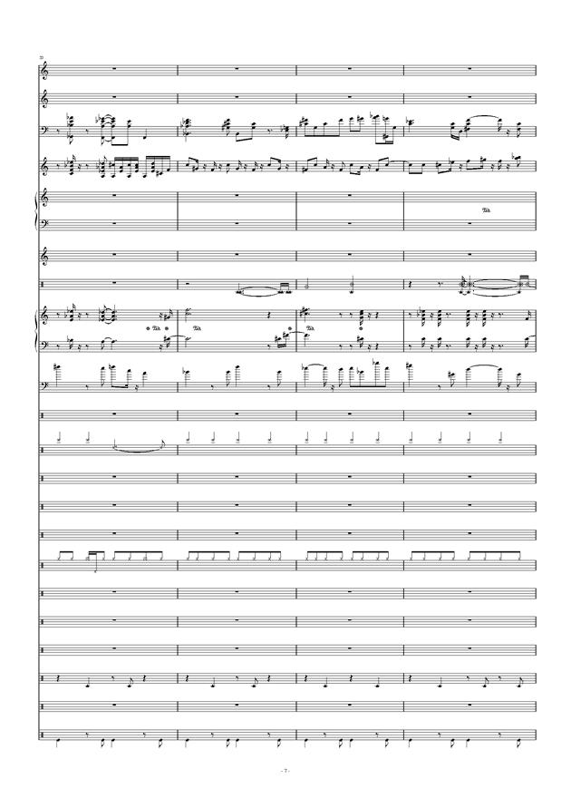 Don't Don't钢琴谱 第7页