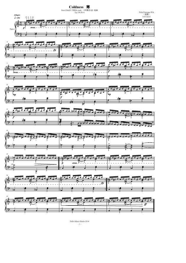 寒钢琴谱 第1页