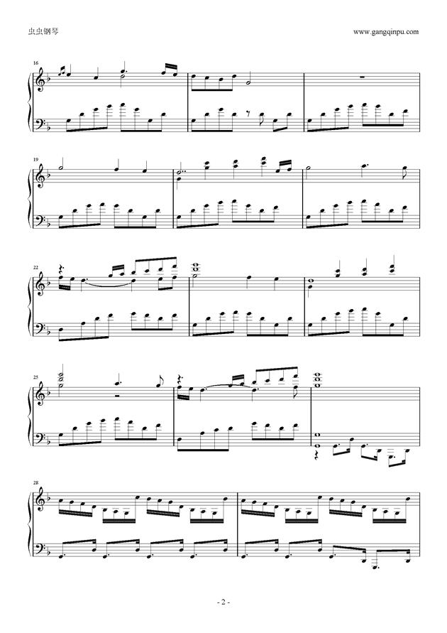 海洋之歌钢琴谱 第2页