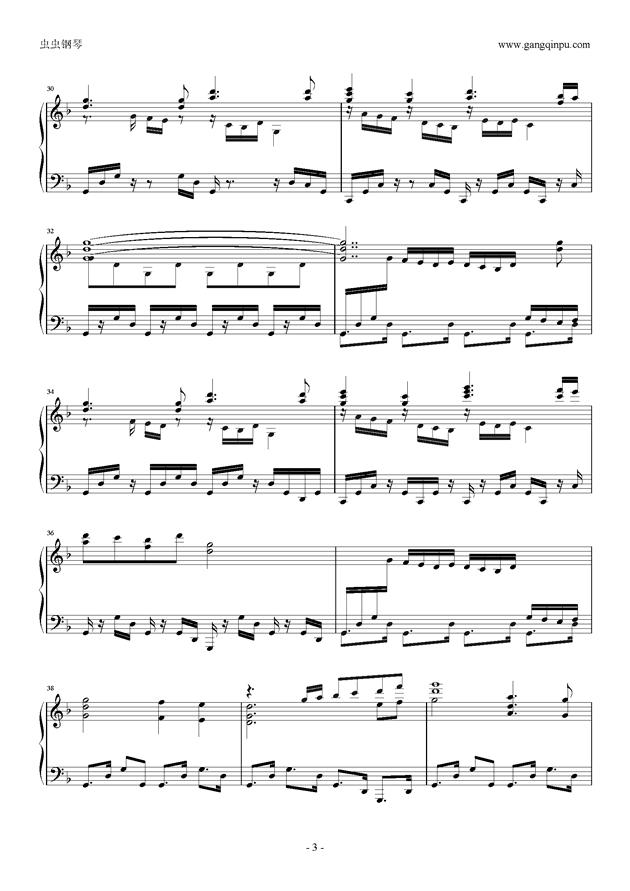 海洋之歌钢琴谱 第3页