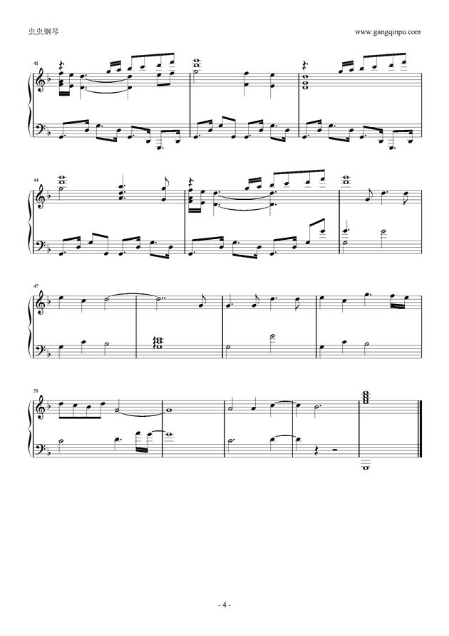 海洋之歌钢琴谱 第4页