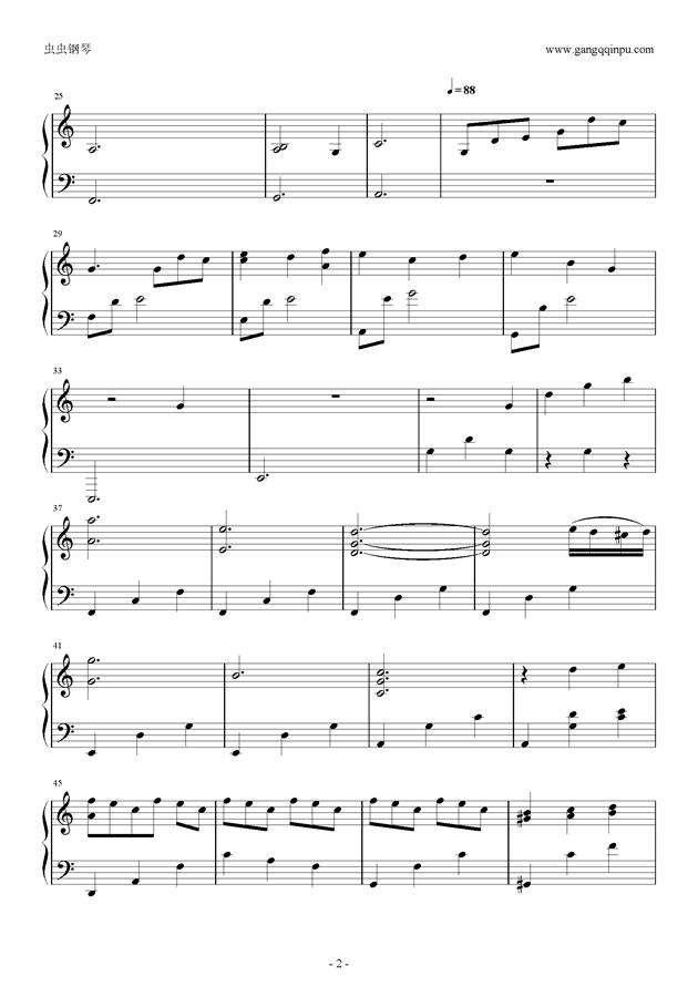 私の嘘钢琴谱 第2页