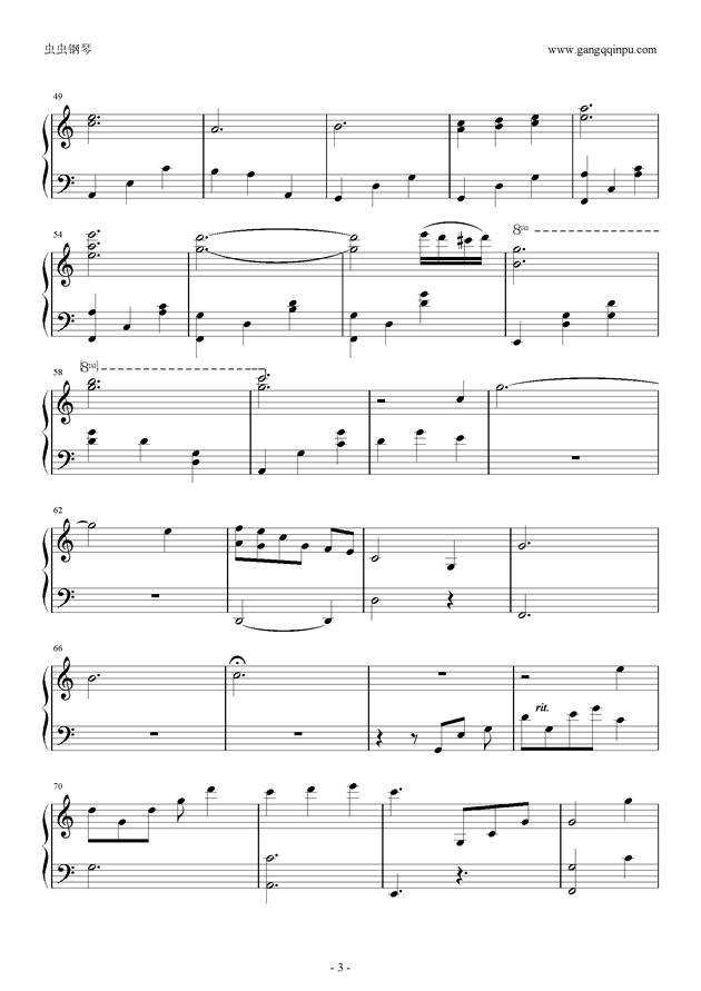 私の嘘钢琴谱 第3页