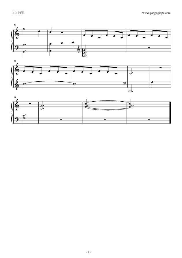 私の嘘钢琴谱 第4页