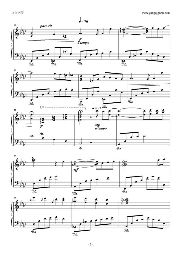 左耳钢琴谱 第2页
