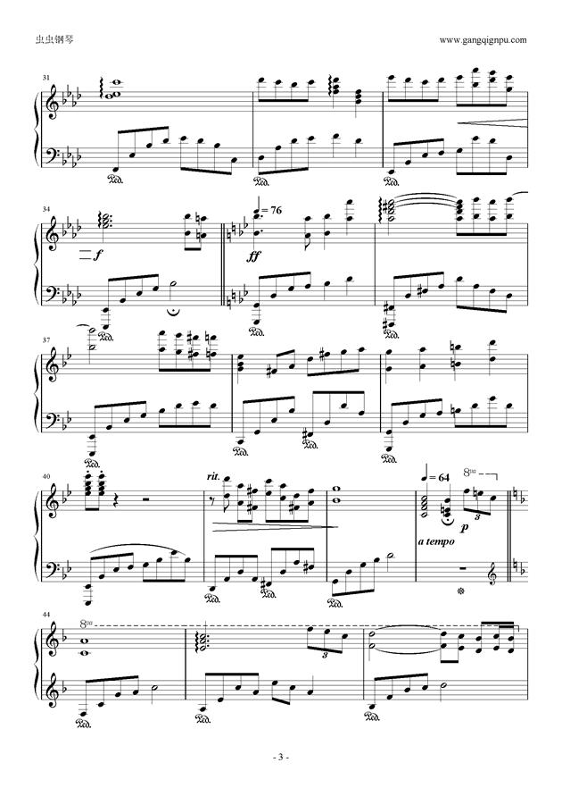 左耳钢琴谱 第3页