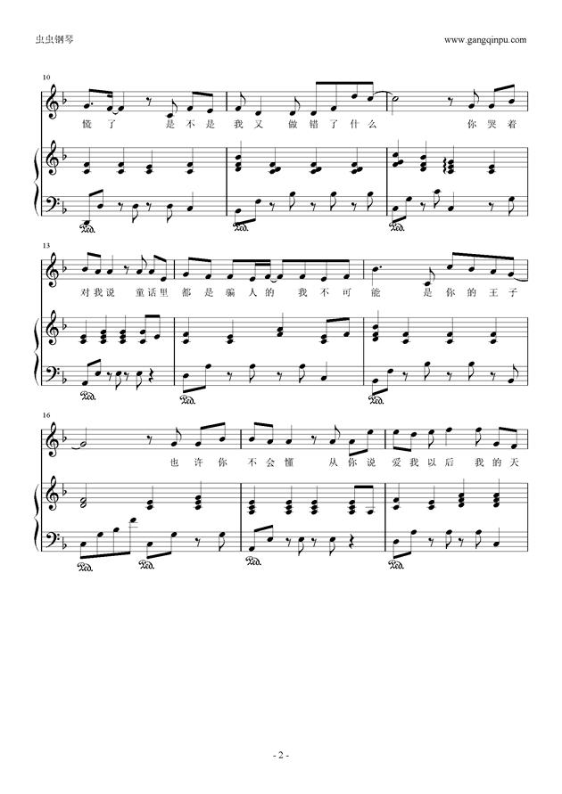 童话钢琴谱 第2页