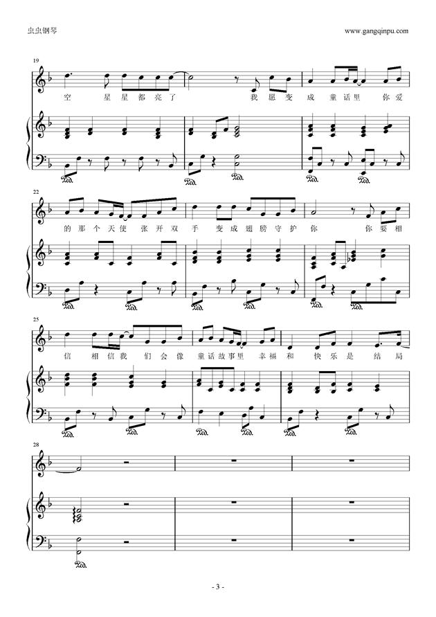 童话弹唱版,童话弹唱版钢琴谱,童话弹唱版钢琴谱网,童话弹唱版