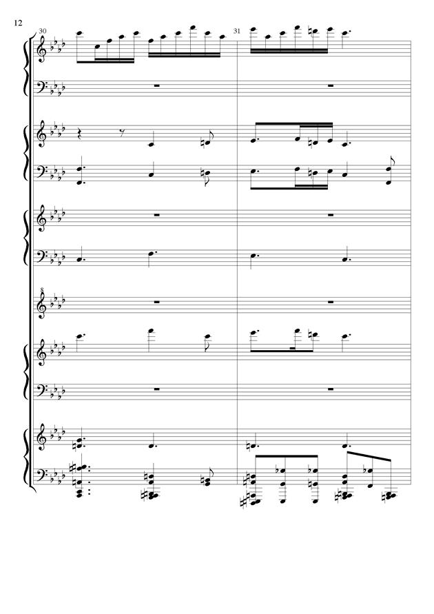 丝绸之路钢琴谱 第12页