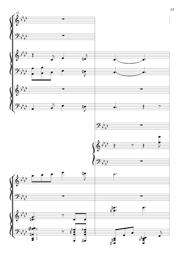 丝绸之路钢琴谱 第13页