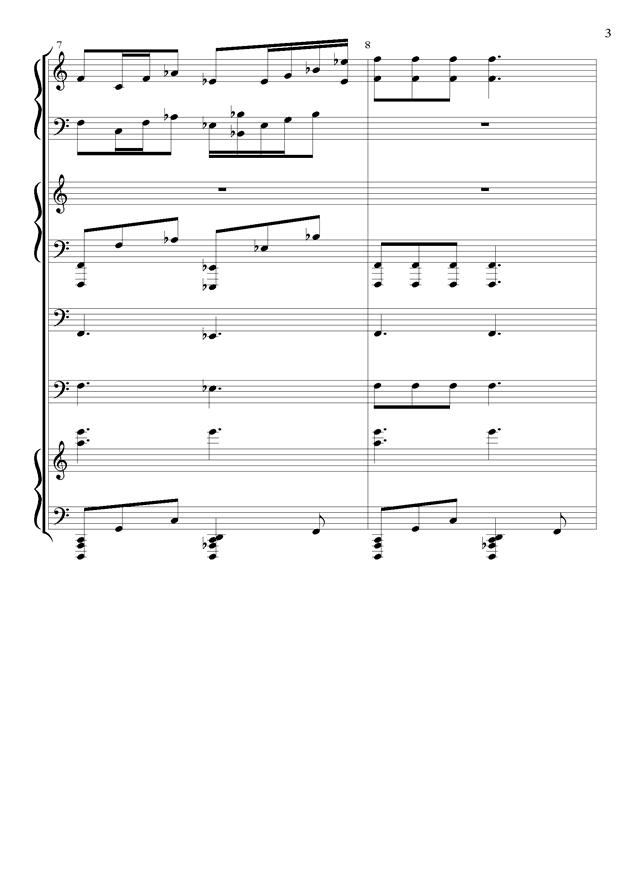 丝绸之路钢琴谱 第3页