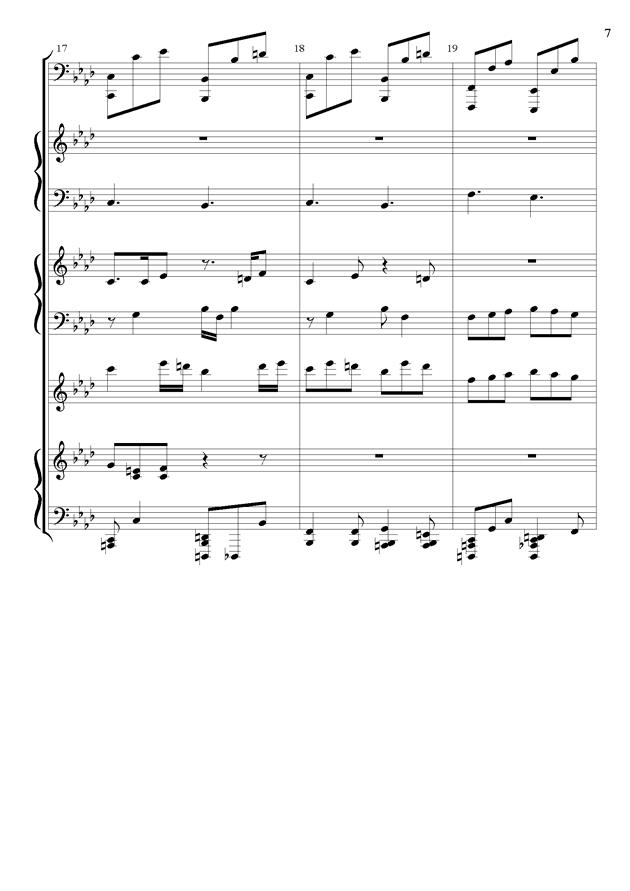 丝绸之路钢琴谱 第7页