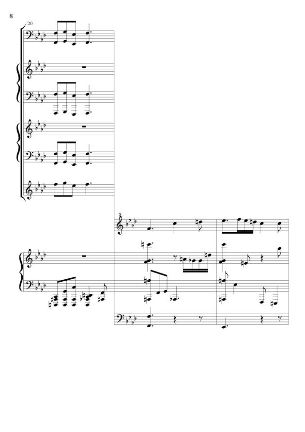 丝绸之路钢琴谱 第8页