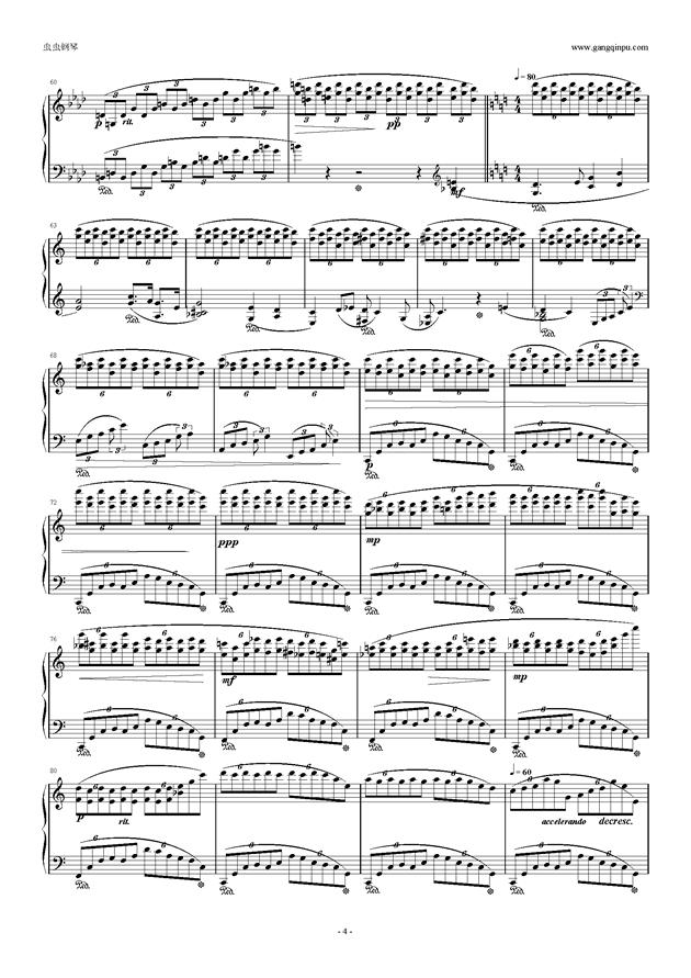只要你在我身边钢琴谱 第4页