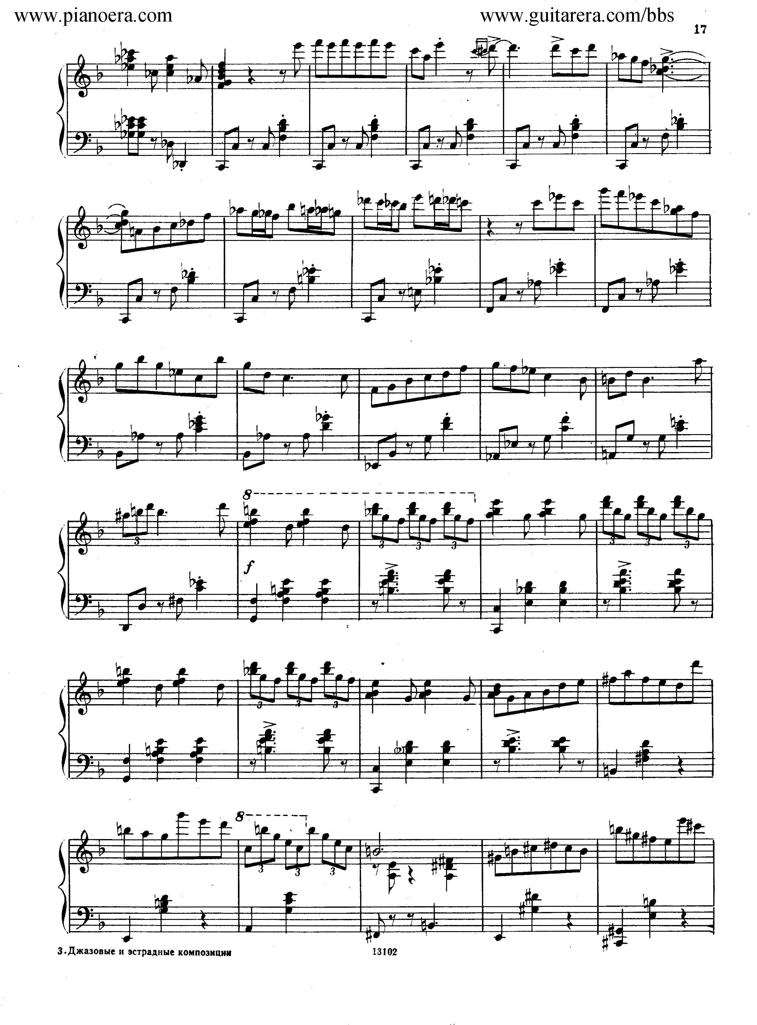 Nikolai Kapustin Variations Op. 41钢琴谱 第9页